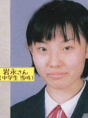 NAOTO 初恋 中学生