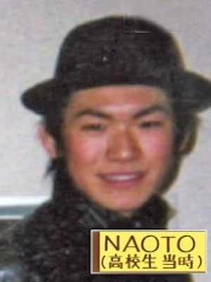 NAOTO 高校時代 3年生