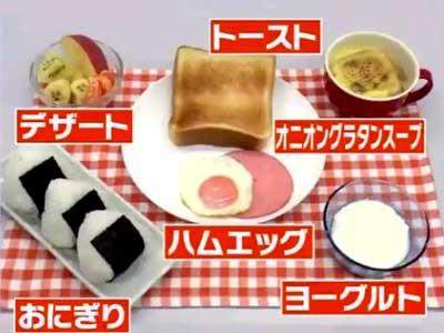 高橋真麻 朝食