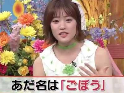 王林 テレビ 誰だって波乱爆笑
