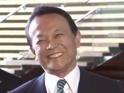 太郎 先祖 麻生 麻生太郎の祖父は吉田茂!麻生家の家系図