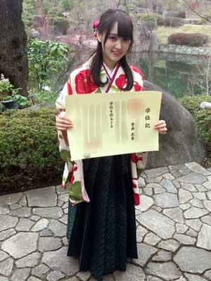 菅井友香 大学 卒業式