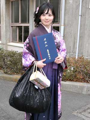 水卜麻美 大学 卒業式