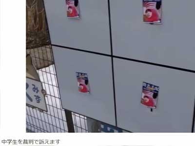 桐崎栄二 選挙ポスター