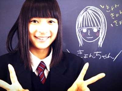 芳根京子 高校時代