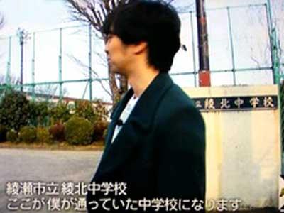 三浦大知 綾北中学校出身