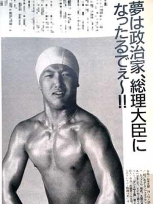 山本太郎 雑誌