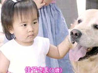 佳子さま 幼少期 1歳