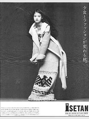 吉川ひなの 伊勢丹広告