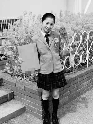 桜田ひより 小学校 卒業式