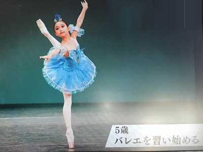 須田亜香里 クラシックバレエ