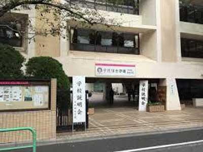 千代田女学園高等学校