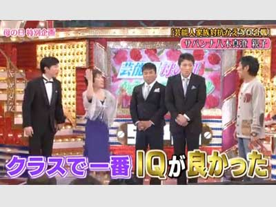 明石家さんま テレビ さんまのスーパーからくりTV