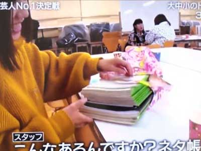 福田麻貴 テレビ