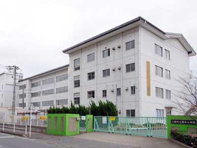 三郷市立瑞木小学校