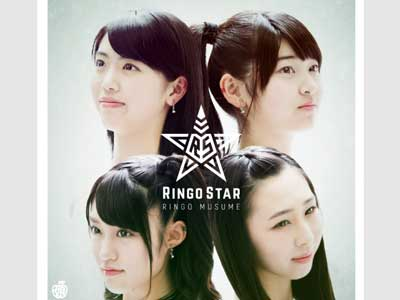 りんご娘 CD Ringo-Star