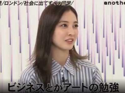 大石絵理 TV アナザースカイ