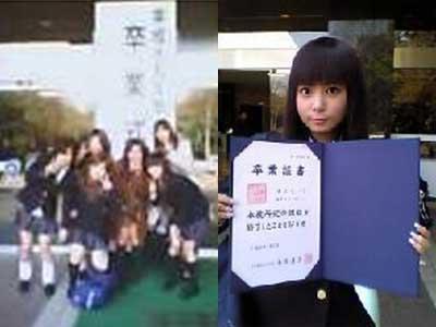 中川翔子 高校 卒業式