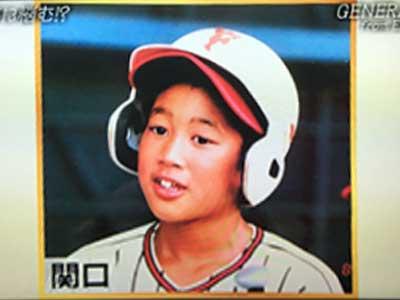 関口メンディー 小学生時代 野球