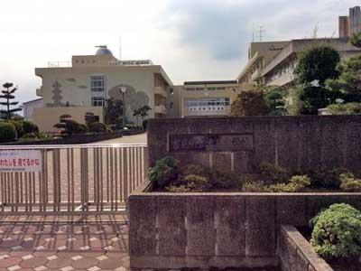 吉見中学校