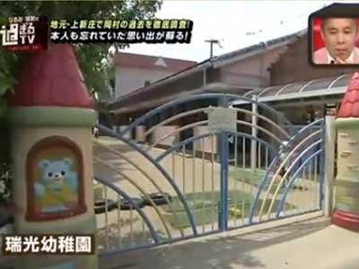 岡村隆史 過ぎるTV