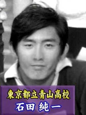 石田純一の高校や大学の学歴・出身情報!ツッパリで何度も停学!