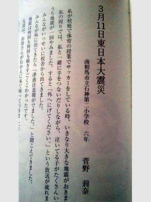 優希美青 書籍