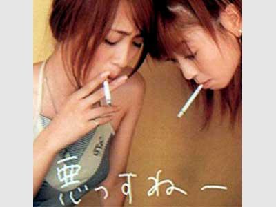 片瀬那奈 喫煙
