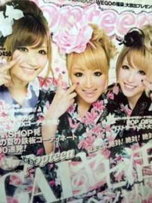 鈴木奈々 雑誌 Popteen