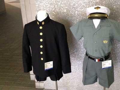 暁星小学校の制服参考画像