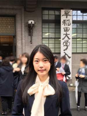 竹俣紅 大学 入学式