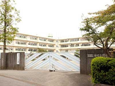 町田市立つくし野中学校