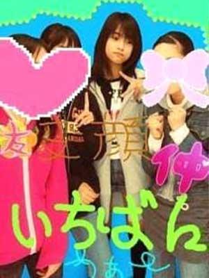 入山杏奈 小学生時代
