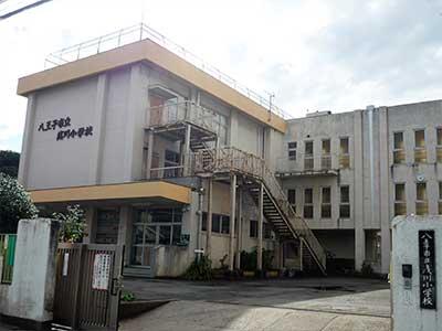 八王子市浅川小学校