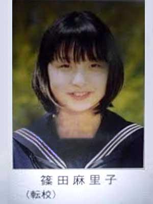 篠田麻里子 卒アル 中学