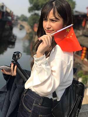 池谷実悠 大学時代 中国