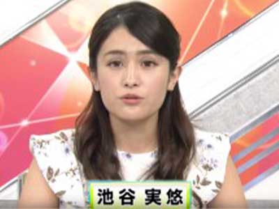 池谷実悠 大学 テレビ朝日アスク