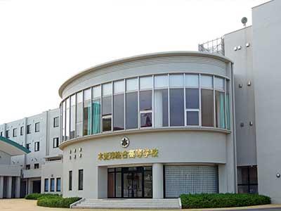 木更津総合高等学校