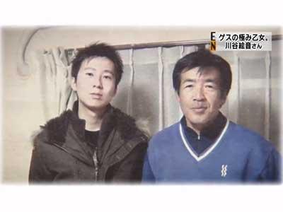 川谷絵音 高校生時代