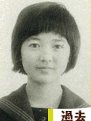 宮崎美子 中学生時代