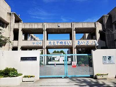 西宮市立鳴尾北小学校