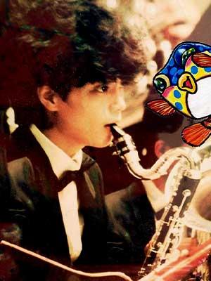 さかなクン 高校時代 吹奏楽