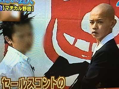 野田クリスタル 高校時代 学校へ行こう