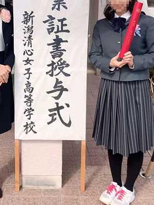 新潟清心女子高等学校制服参考画像