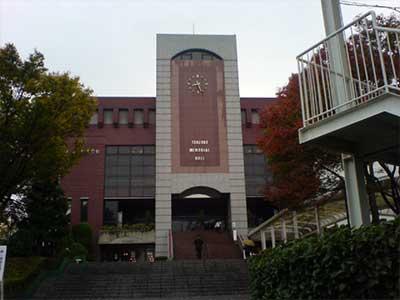 第一経済大学