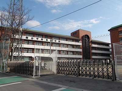 駿台甲府高等学校