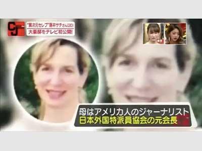 藤井サチ テレビ サンデージャポン 母親