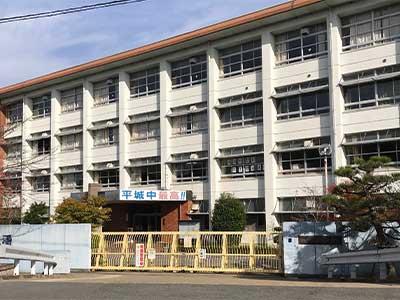 奈良市立平城中学校