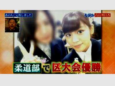 貴島明日香 高校時代