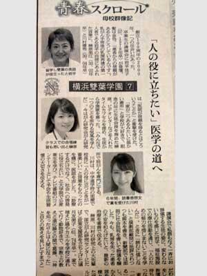川村優希 朝日新聞